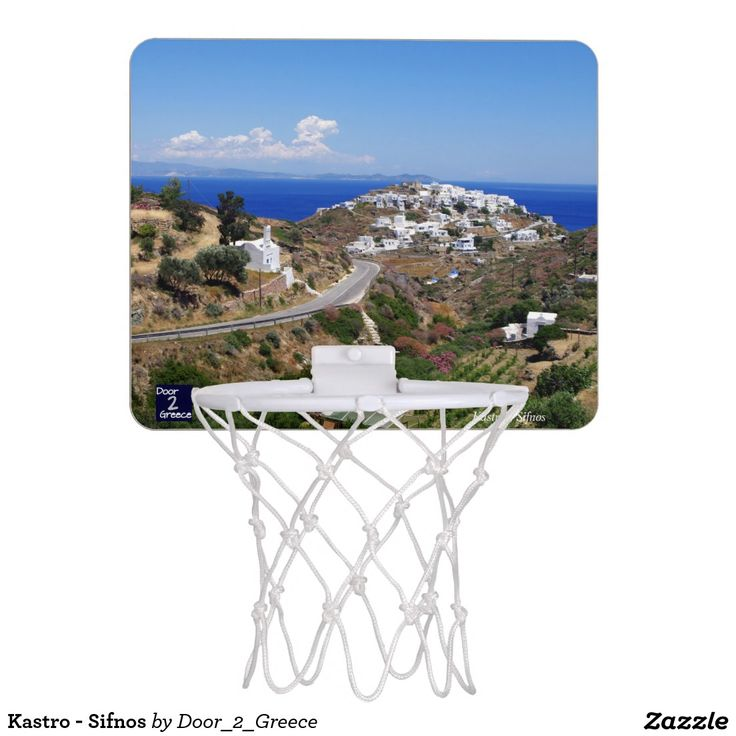 Kastro - Sifnos Mini Basketball Backboard