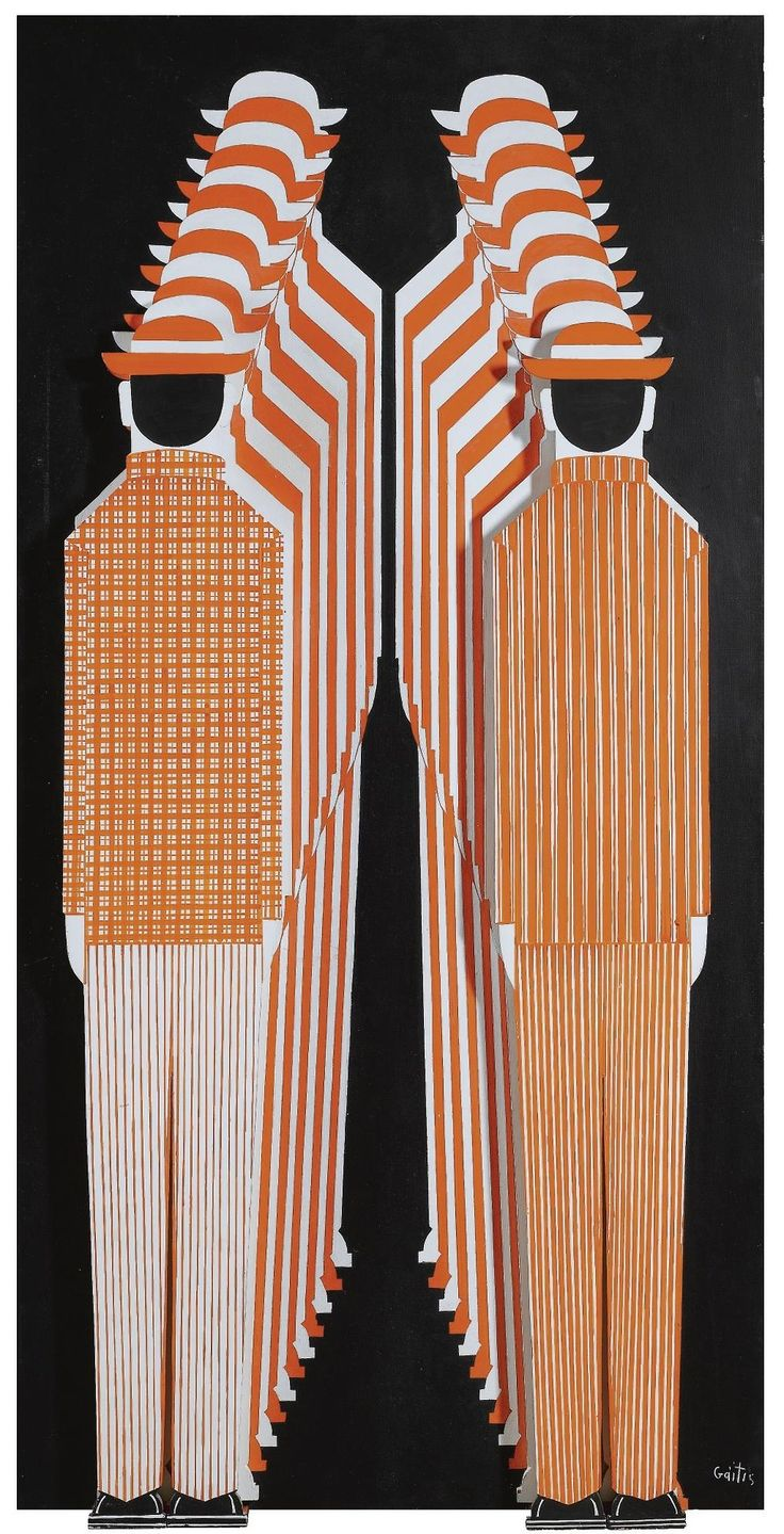 Yiannis Gaitis (Greek, 1923-1984), Orange and White Men on Black Background, oil and wood on canvas ""