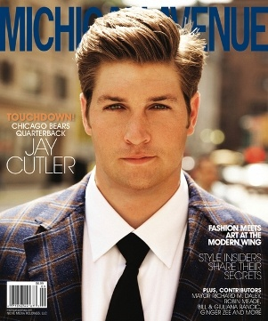 Jay Cutler QB ~ Chicago Bears -- he's sexy but it has nothing to do with him being a Chicago Bear
