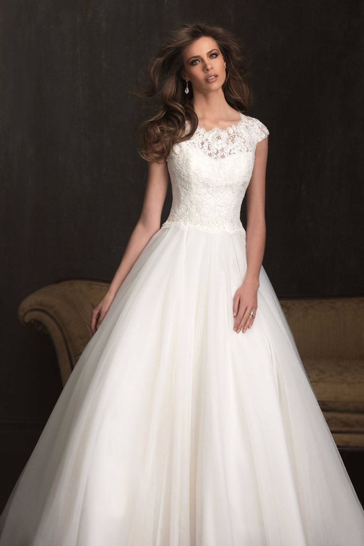 16 Chic A-line Ivory Round Neck Tulle Wedding Dresses with Cap