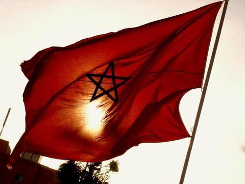 #Morocco #flag