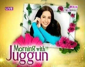 Morning With Juggan – 13th June 2014 ~ Online Media Portal | Live Cricket Streams | Online Pakistani, Indian Tv Shows