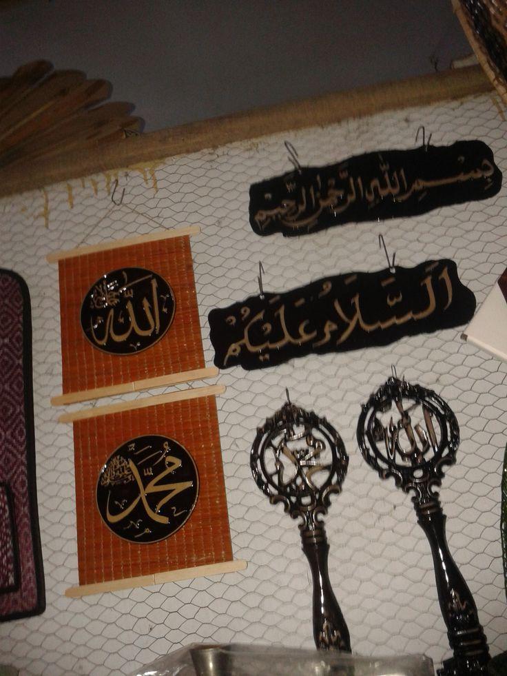 Hiasan Dinding Kaligrafi Kerajinan Tangan Rajapolah