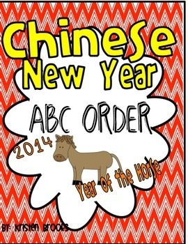 Chinese New Year Abc Order Abcs Asian Foods