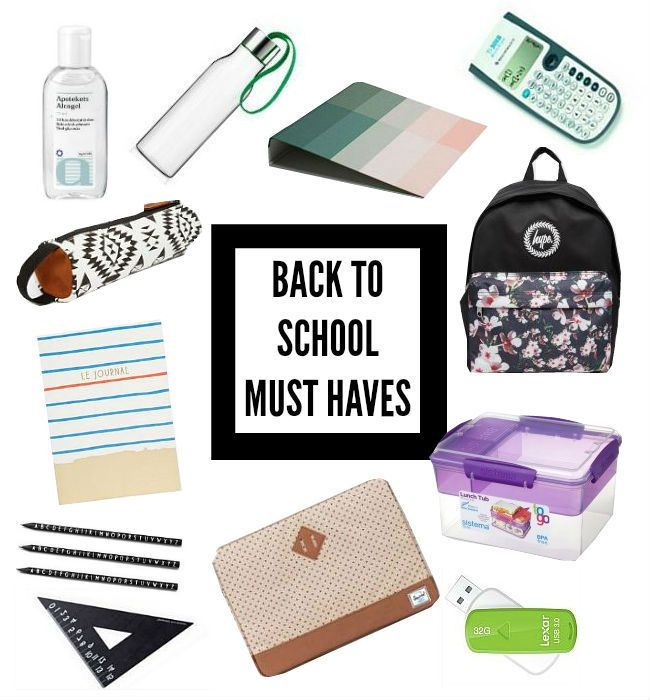 Back to School Must Haves l 2015