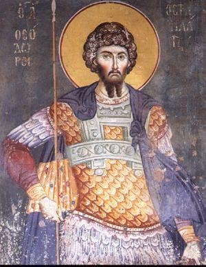 Εμμανουήλ  Πανσέληνος,14ος αιώνας.Άγιος Θεόδωρος ο Στρατηλάτης