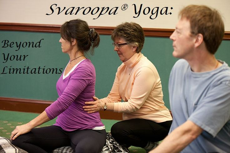 Would you like to immerse yourself in the study of Svaroopa® yoga? Are you ready to dive deep into a rewarding yoga career? Do you want others to experience what Svaroopa® yoga has done for you? Become a Certified Svaroopa® Yoga teacher and share the gift of Svaroopa® yoga with the rest of the world. http://svaroopa.org/pathways/