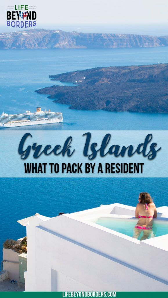 A Greek island packing list for your summer or autumn/fall vacation