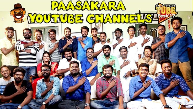 Paasakara Youtube Channels | Tube Fest 2k17 Promo | Smile SettaiTube Fest 2k17..... A treat to the Youtube fans and community. Madras Meter, Smile settai, Erumai Sani, Temple Monkeys, put chutney, Jump Cuts and a l... Check more at http://tamil.swengen.com/paasakara-youtube-channels-tube-fest-2k17-promo-smile-settai/