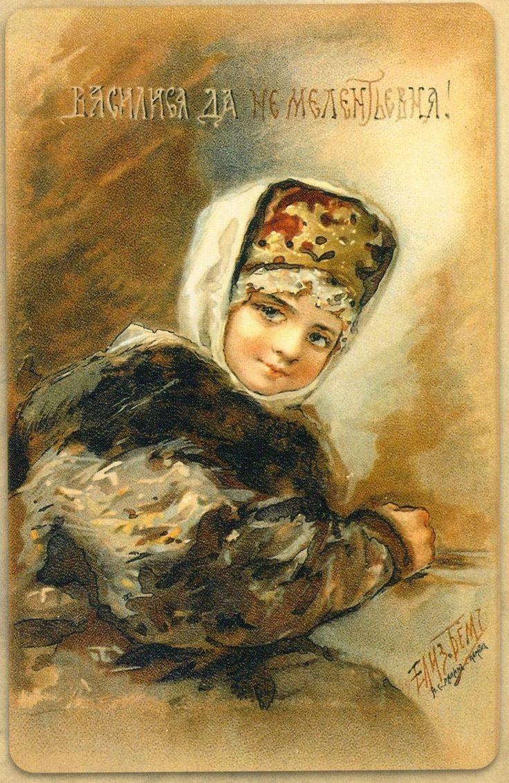 Старинные открытки русские