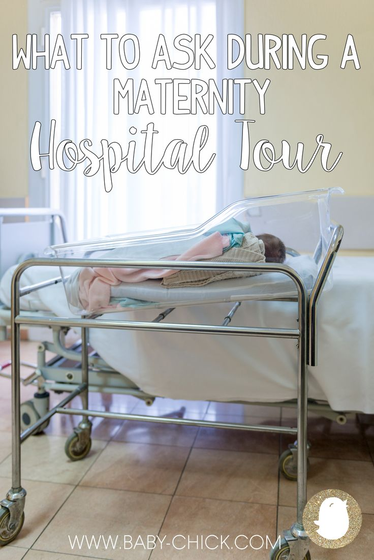 If you're planning on having your baby at a hospital, it's important to know where you are going, where to park, and what your hospital is going to be like when