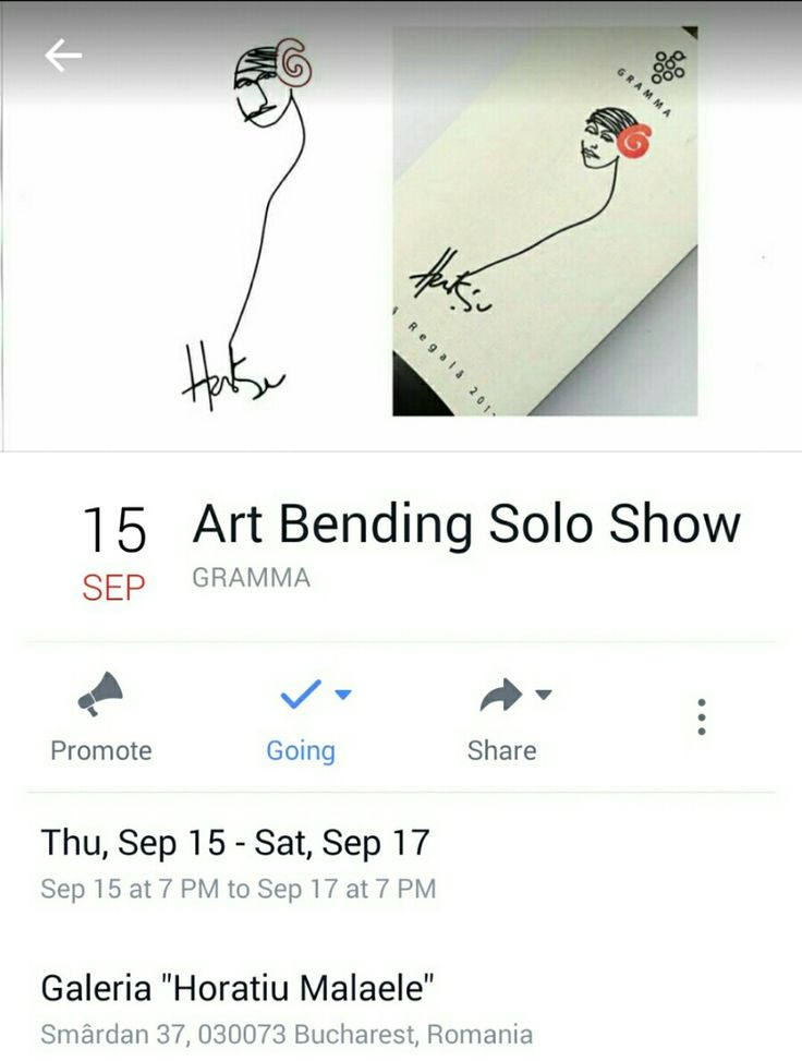 Expo Art Bending
