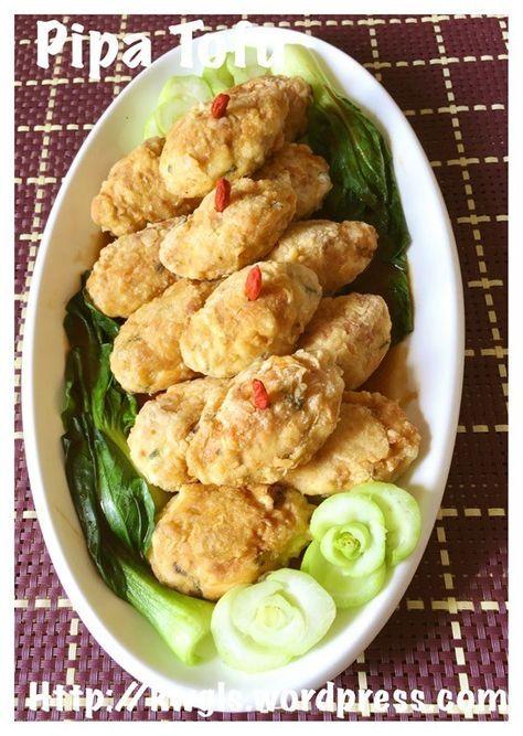 ☆Chinese Fried Tofu Shrimp Balls–Pipa Tofu (琵琶豆腐)(Recipe)