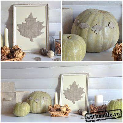 Наш осенний декор, тыквы, желуди, шишки, засохшие цветы, листья из холста, свечи. Our fall decorations, pumpkins, acorns, pine cones, dried flowers, leaves from the canvas, candles.