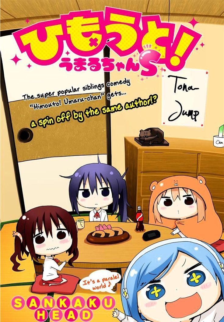 Himouto! Umaruchan S 0 Read Himouto! Umaruchan S ch.0