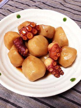 やわらか味しみしみ〜♡里芋とタコの煮物 by あやぴよこ [クックパッド ...