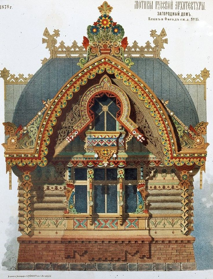Russian style architecture...<3