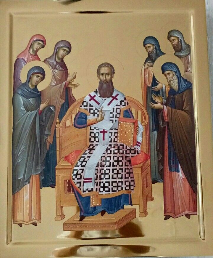 St. Gregory Palamas Family