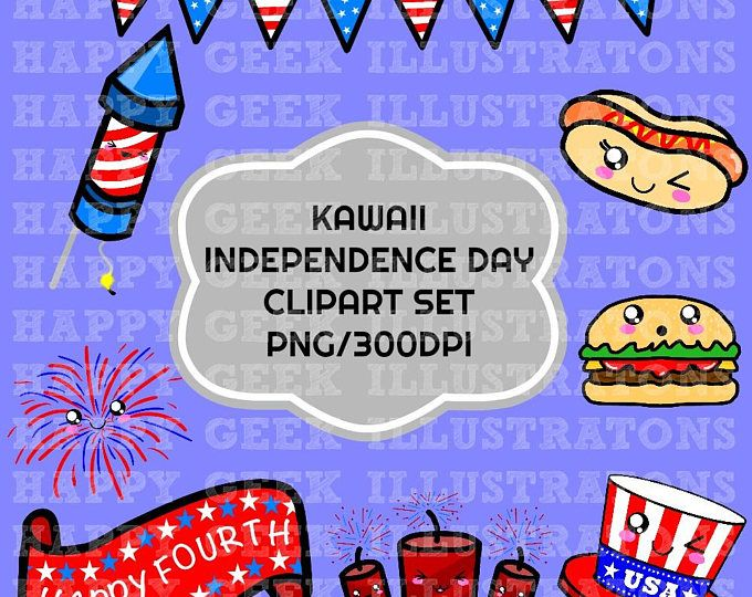 Premium  Clipart - Kawaii Independence Day Clipart - Cute Holiday Clip Art - High Quality PNG Clipart- 300DPI Clipart