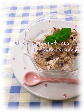 「【エコ】*bb* フローズンヨーグルト♪」cherry♪ | お菓子・パンのレシピや作り方【corecle*コレクル】