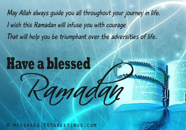 Ramadan Mubarak Wishes Messages And Ramadan Greetings