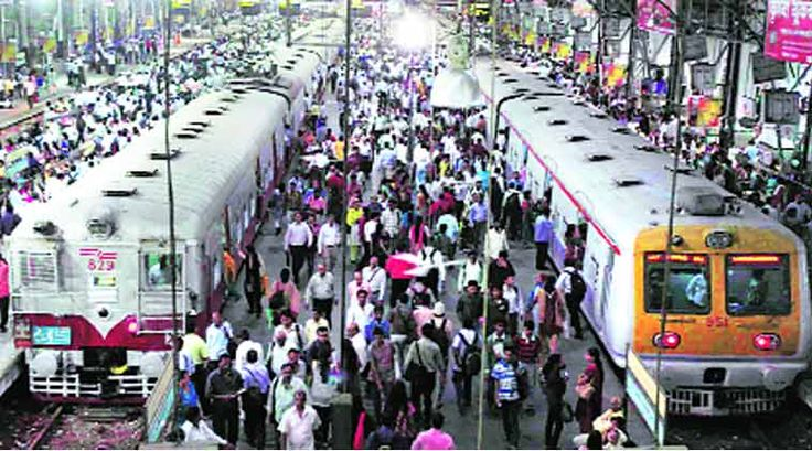 Overcrowded trains, Bombay High Court, Mumbai Local trains, Mumbai news. Solucion: Balanceo de lineas.Muy bien!!