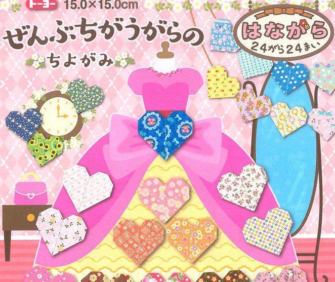 """Japanese 6/"""" Origami Artwork Folding Paper Washi Chiyogami 180 Sheets 45 Design"""