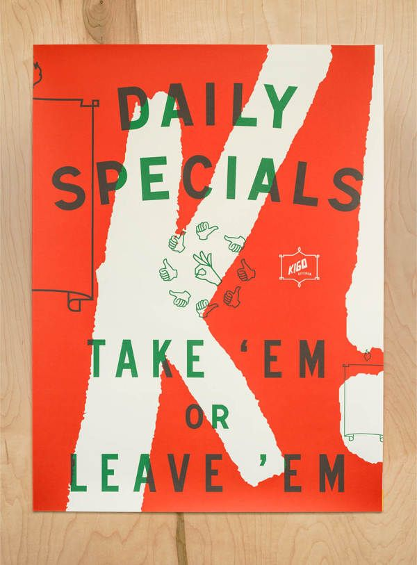 daily specials poster design