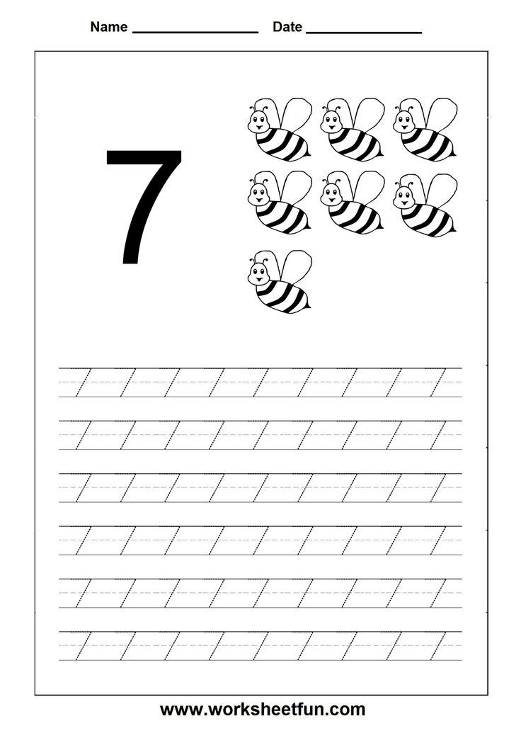 Number Tracing worksheet - 7