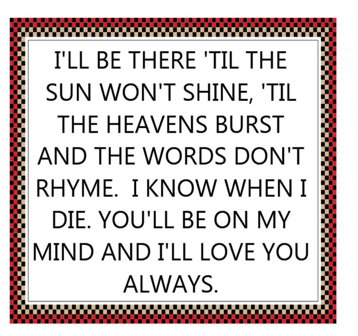 Bon Jovi - Always - song lyrics, songs, music lyrics, song quotes, music quotes