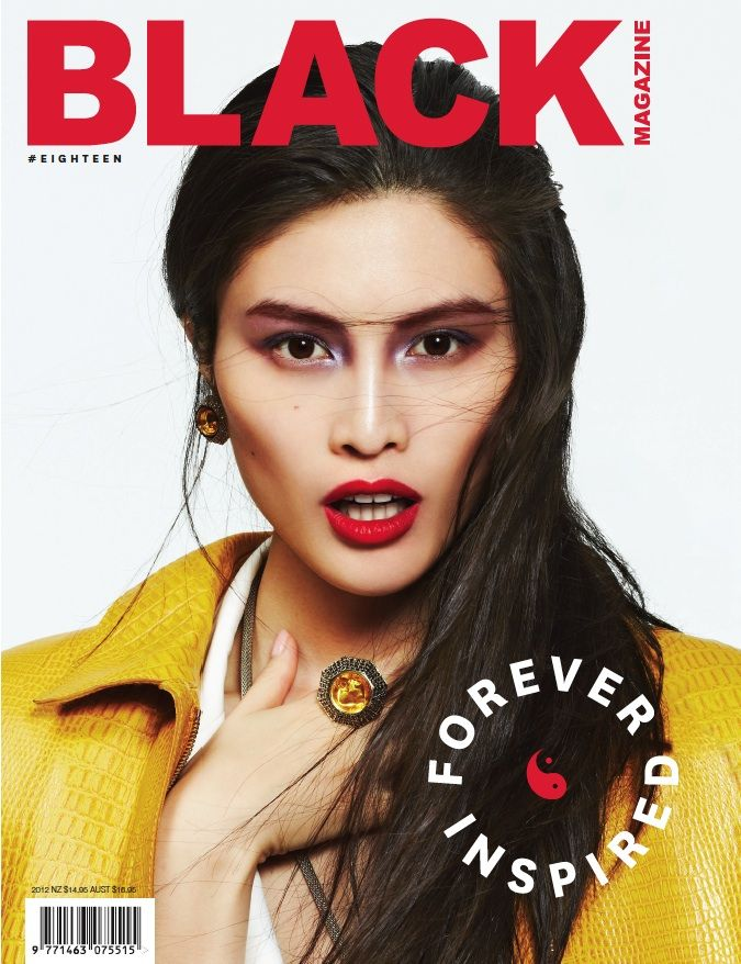 Black #188 Sui He cover