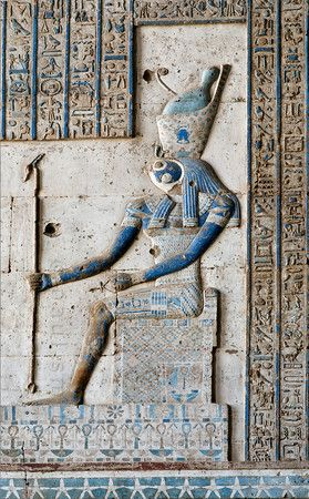 Horus in Dendera. A relief in the Hathor Temple at Dendera shows Horus of Edfu, sitting on a throne and wearing the com...