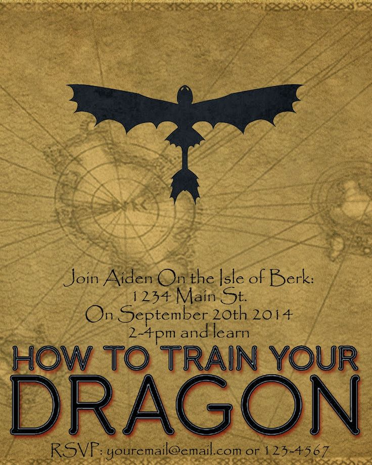 how to train your dragon invites free printables