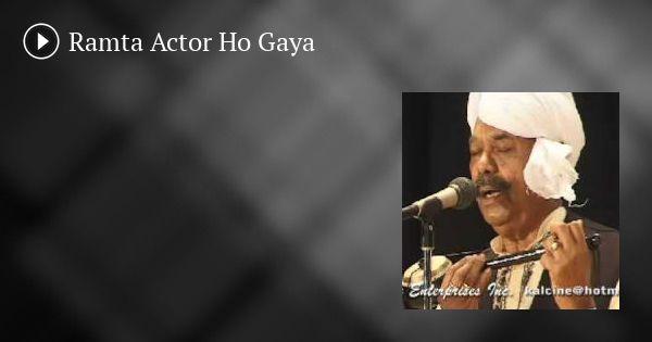 Ramta Actor Ho Gaya
