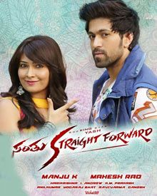 Santhu Straight Forward | [28-Oct-2016] | Language: Kannada | Genres: #Action | Lead Actors: Yash, Radhika Pandit, Shaam | Director(s): Mahesh Rao | Producer(s): K. Manju | Music: V. Harikrishna | Cinematography: Andrew | #cinerelease #infotainment #cineresearch #cineoceans #SanthuStraightForward