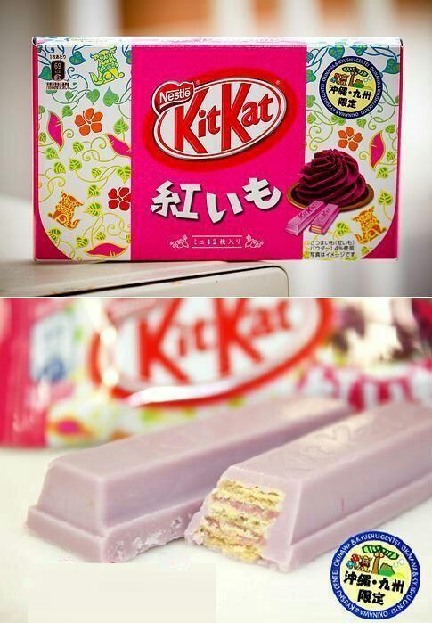 Limited Edition Okinawa Sweet Potato Kit Kat. 840 Yen. #shopandbox #kitkat