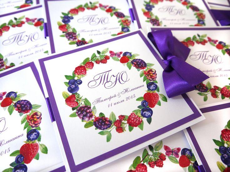 Свадебные приглашения и фотокниги на заказ в Саратове: СВАДЕБНЫЕ ПРИГЛАШЕНИЯ