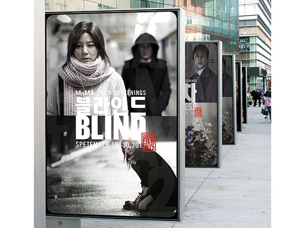 YEONGHWA: KOREAN FILM TODAY on Behance