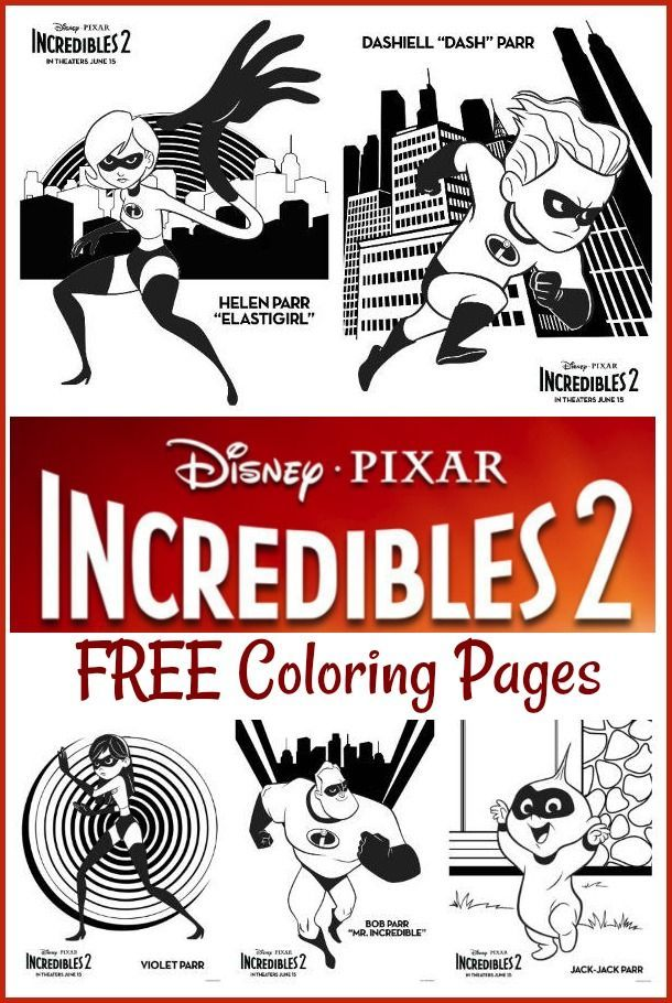 Incredibles 2 Free Coloring Pages Activity Sheets Printables Incredibles2 Free Coloring Pages Disney Activities Free Printable Activities