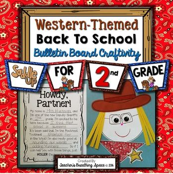 Cowboy / Cowgirl Craftivity --- Western Back-To-School Bul
