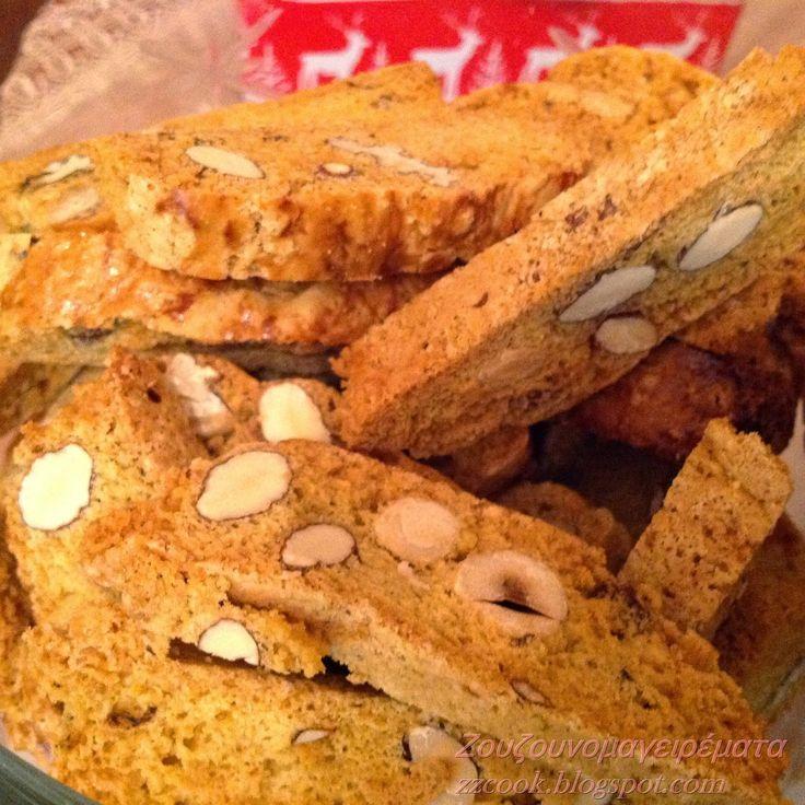 Τα διπλοφουρνιστά μπισκότα είναι η λύση για όταν δεν υπάρχει τίποτα στο σπίτι και θέλεις να προσφέρεις κάτι με τον καφέ!!...