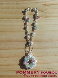 Beaded doughnut