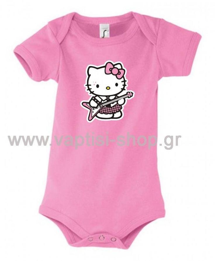 Ζιπουνάκι Hello Kitty