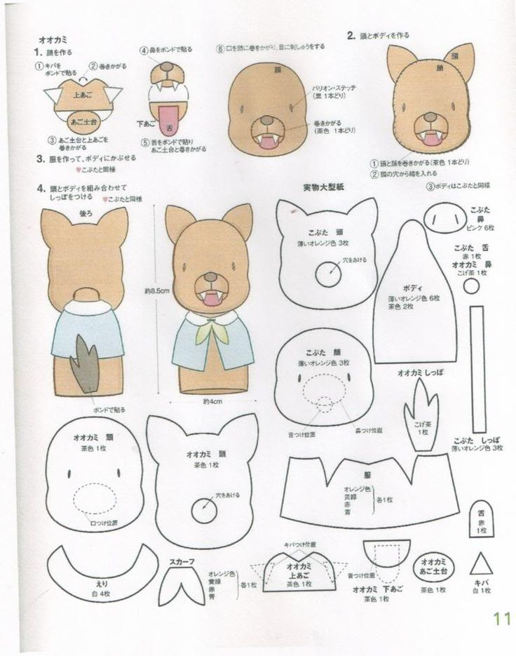 Sewing Miles of Smiles...: THREE LITTLE PIGS FINGER PUPPETS