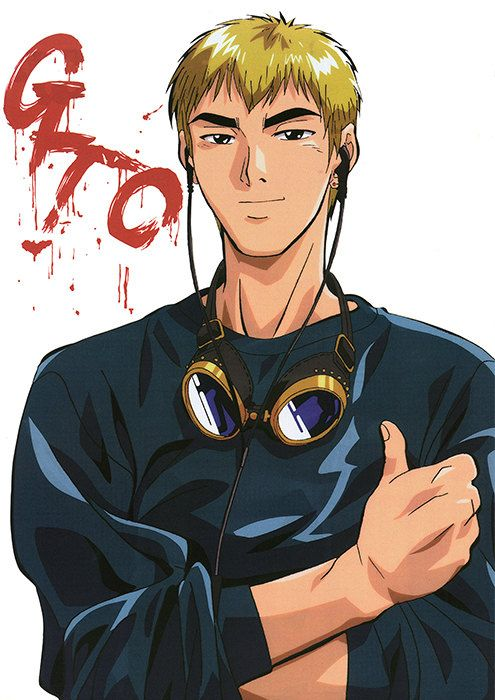 Great Teacher Onizuka | GTO