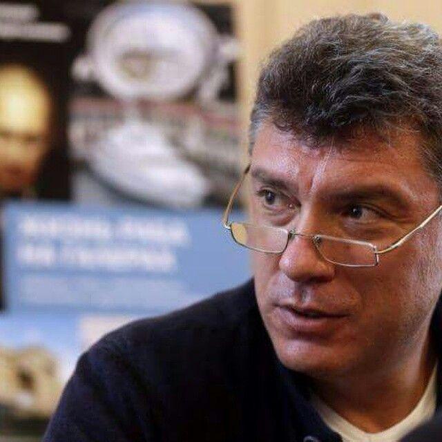 Борис Немцов, по крайней мере с 2012 года, когда с ним познакомились проявил себя как трус и дурак - НО ТАК ДЕЛА НЕ ДЕЛАЮТСЯ.  Его смерть дело рук УБЛЮДКОВ   Люди,  в первую очередь одаренные и элиты- ОЧНИТЕСЬ пока не поздно. Разворачивается совсем не тот кризис о котором все говорят и все только начинается. Если от слов не перейти к ПОСИЛЬНЫМ действиям (и это конечно не смена оного обещальщика на другого) в живых не останется- ни кого на земле.