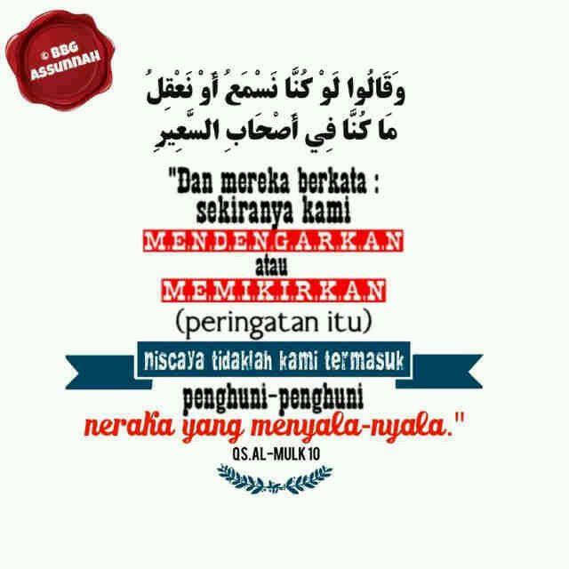 BBG As-Sunnah : Penyesalan