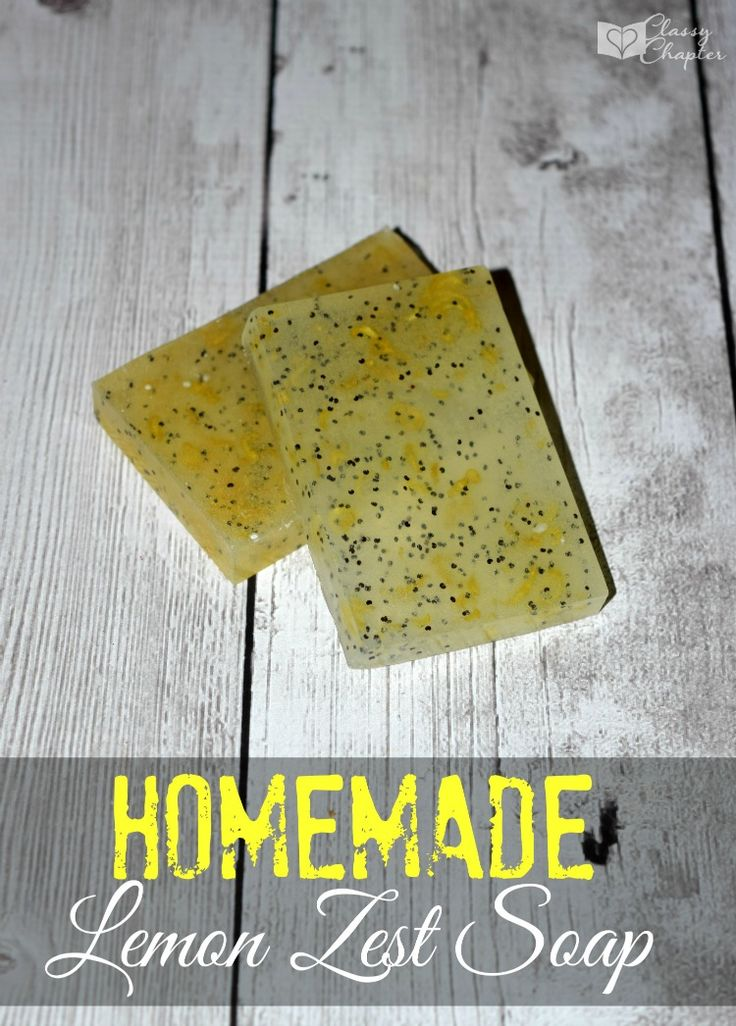 Looking for some homemade soap ideas? This lemon zest soap smells amazing and is so easy to make!