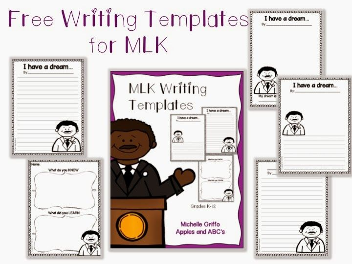 009 MLK Writing Paper Freebie!!!! (Apples and ABC's) Writing