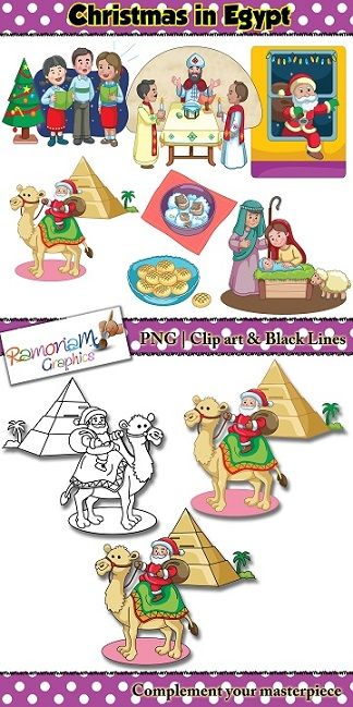 50% off till December 2nd!! This Christmas in Egypt Clip art set depicts the way the Egyptians celebrate it! $